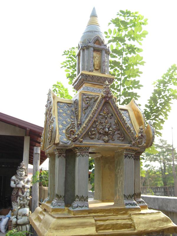 Hand Crafted Celadon Thai Spirit House
